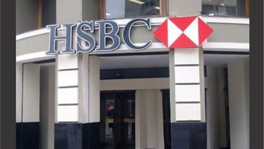 Lucro mundial do HSBC atinge US$ 9,46 bilhões no 1º semestre