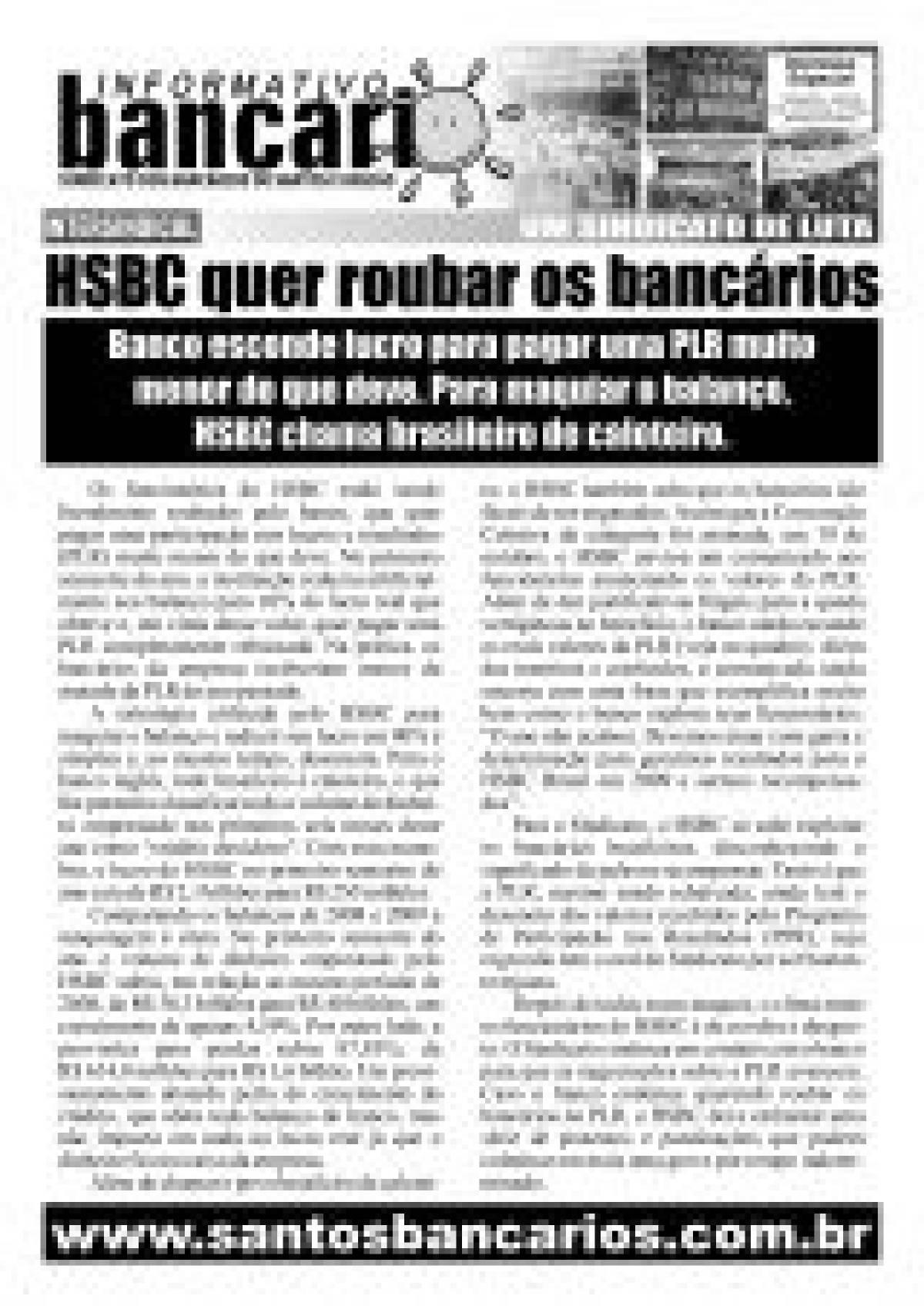 HSBC quer roubar bancários