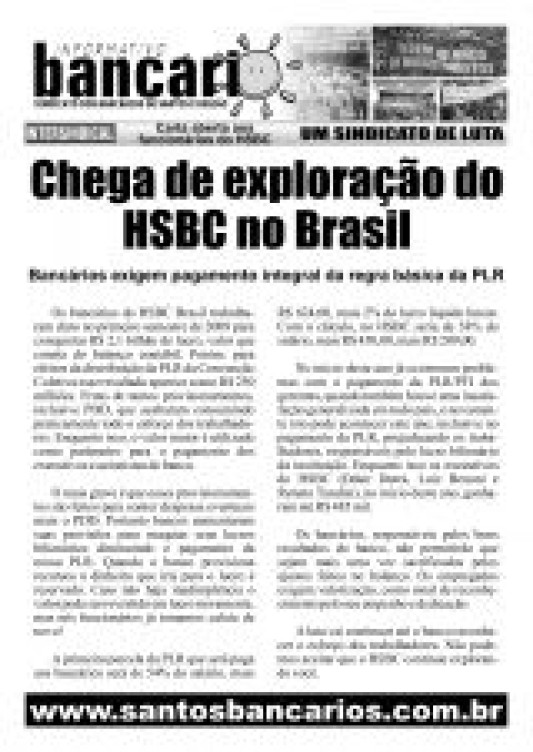 Chega de exploração do HSBC no Brasil