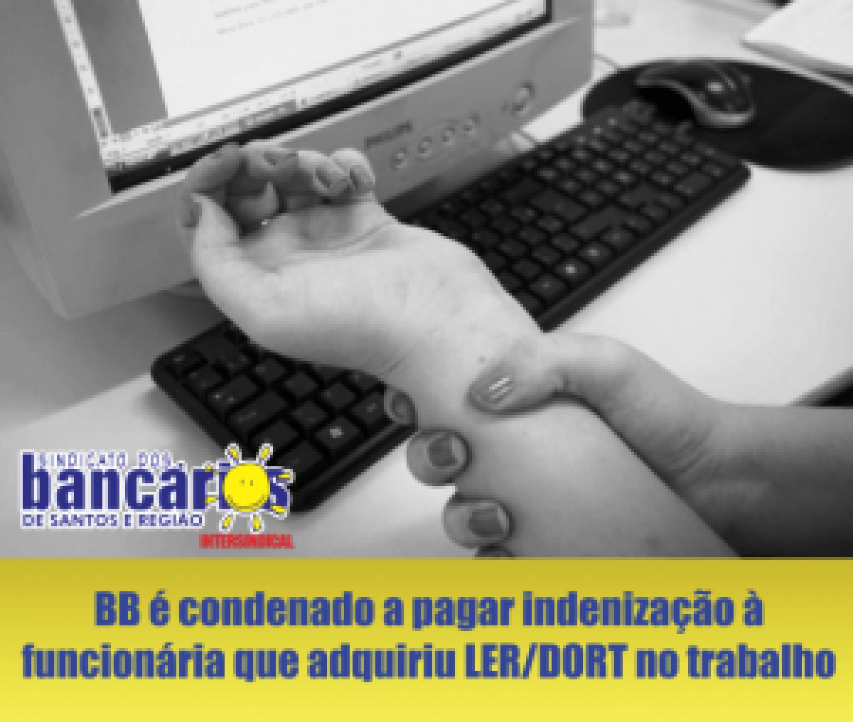 BB é condenado a pagar indenização à funcionária que adquiriu LER/DORT