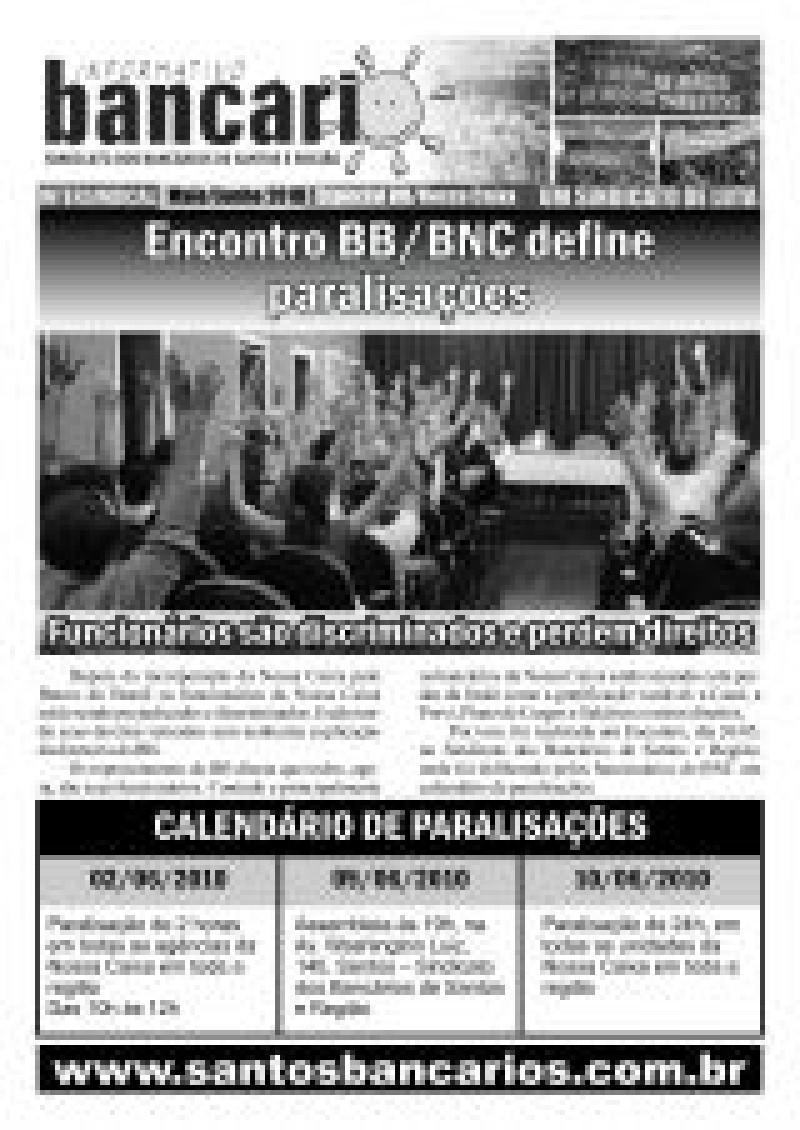 Encontro do BB/BNC define paralisações