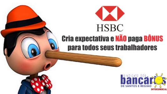 HSBC cria expectativa e não paga bônus para todos seus trabalhadores