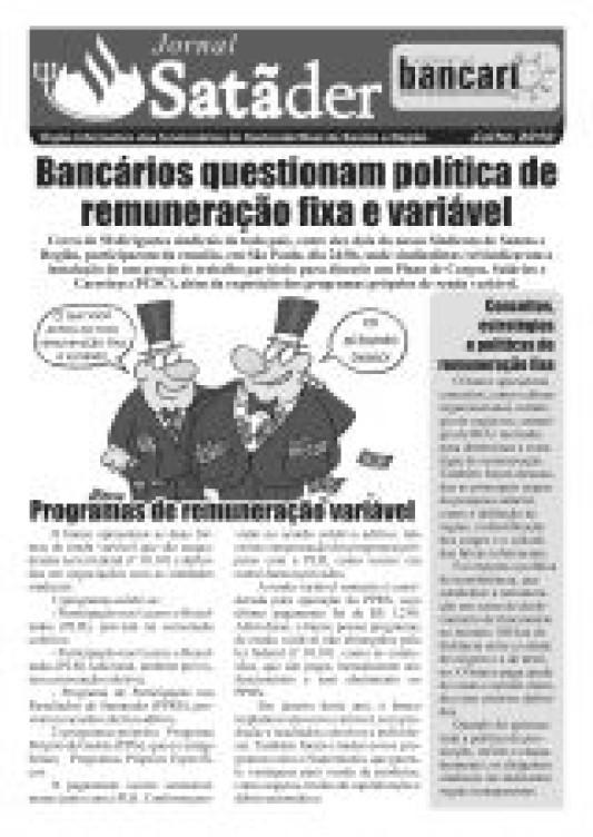 Bancários questionam política de remuneração fixa e variável