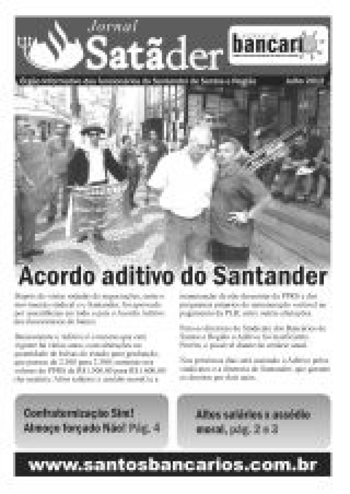 Acordo aditivo do Santander