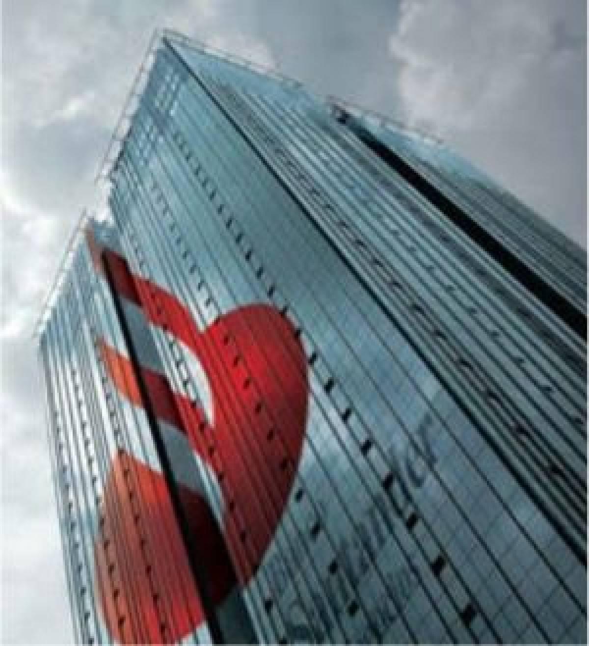 Controlador reduz participação no Santander Brasil para 75,61% do capital