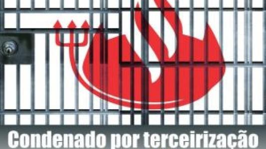 TST condena Santander por fazer terceirização na atividade-fim