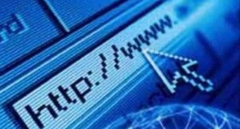 Site do Banco do Brasil fica instável nesta quarta devido invasão de hackers