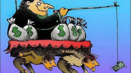 Banco do Brasil tem lucro de R$ 8,8 bilhões no 1º semestre