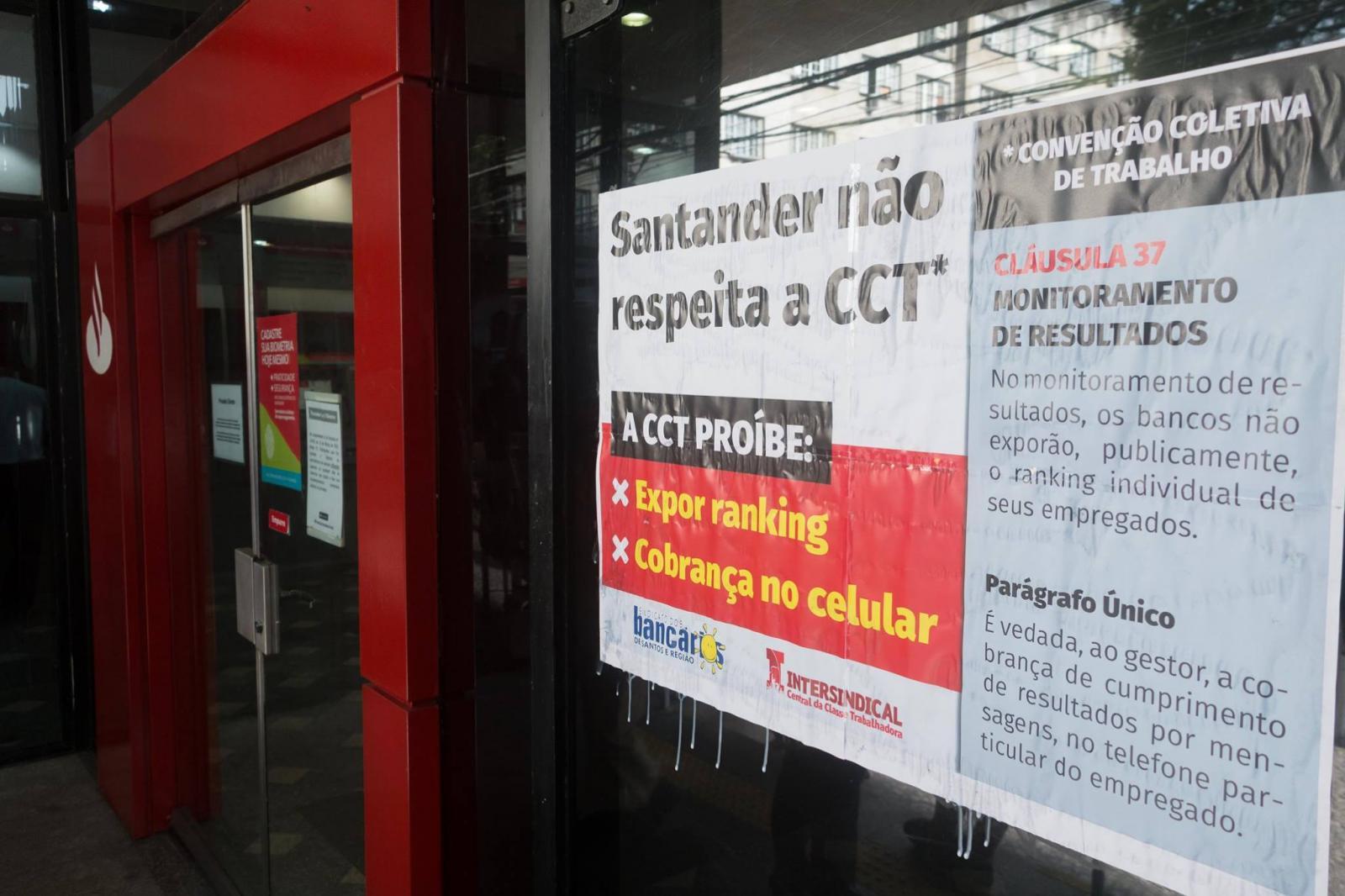 Presidente do santander escancara gan ncia de bancos privados for Oficinas la caixa santander