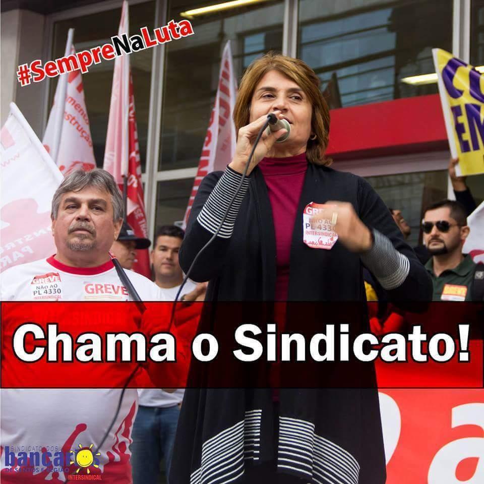 """""""O Santander tirou toda minha dignidade"""", afirma Bancária"""