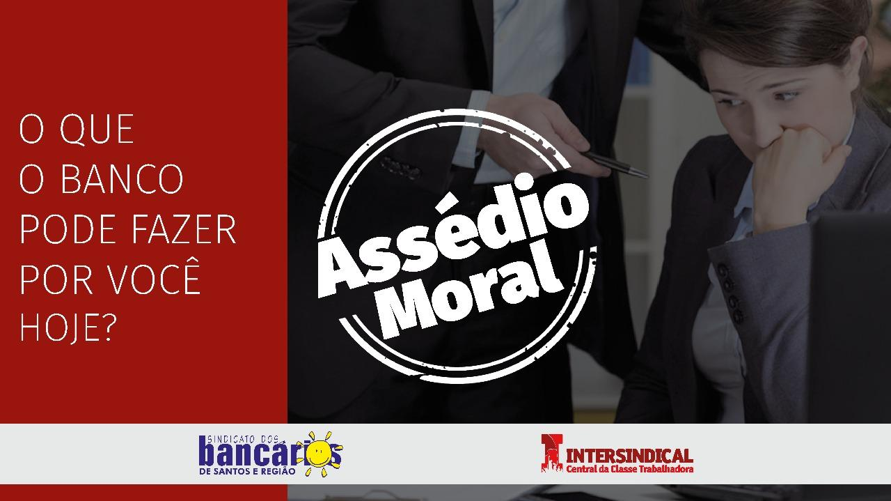 Denuncie as ocorrências de assédio no Santander!