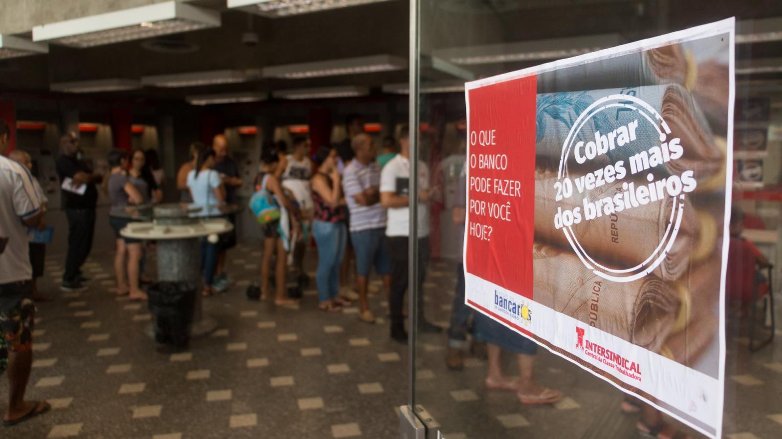 Bancários Santander: ano que acaba nos deixará mais fortes. Que venha o próximo!