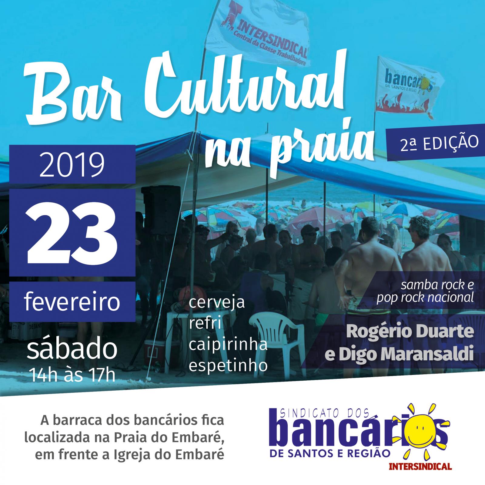 Nova edição do Bar Cultural de Verão acontece dia 23/2